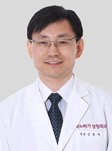 DR. 金荣主